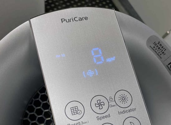An air purifier's air-quality sensor.