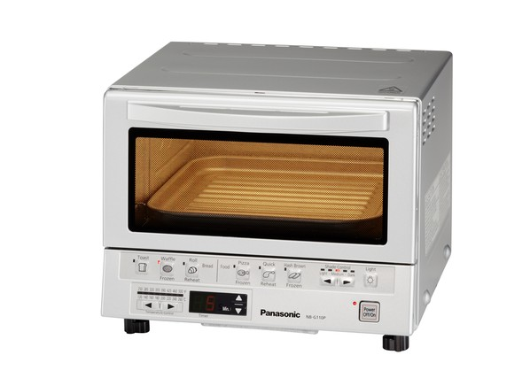 Best New Toaster Ovens