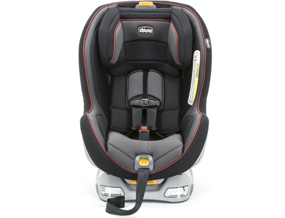 An image of a convertible car seat for children.
